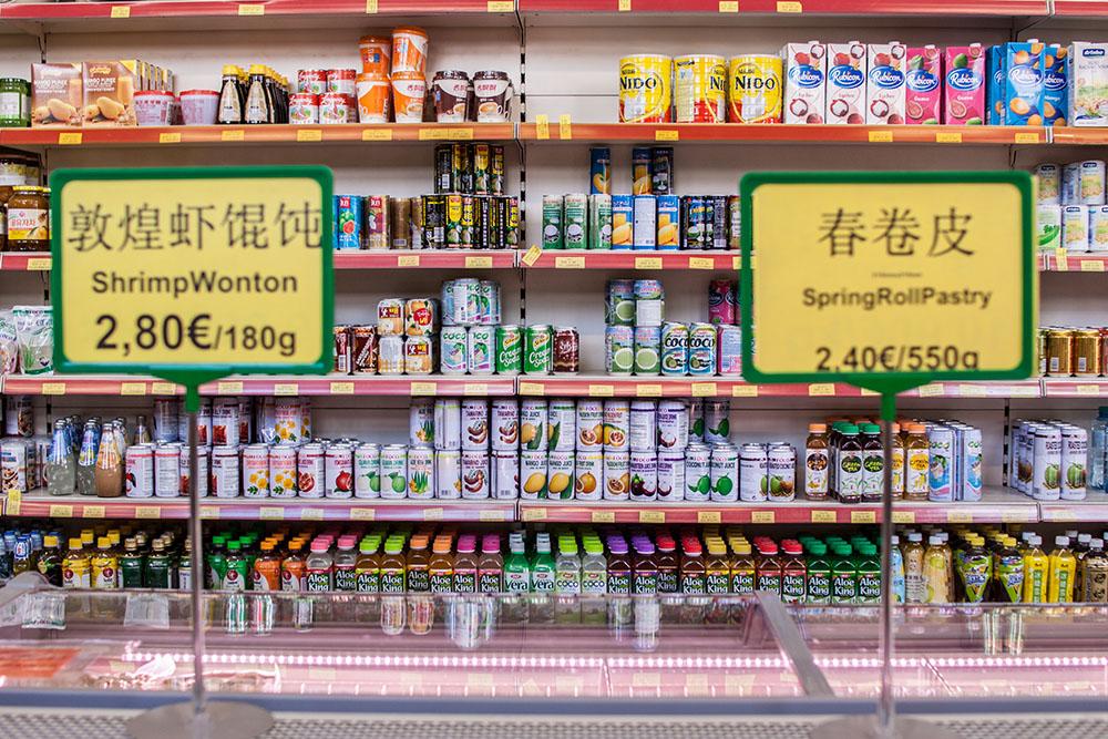 Asia Markt HY Huan Yu Produkte (c) STADTBEKANNT