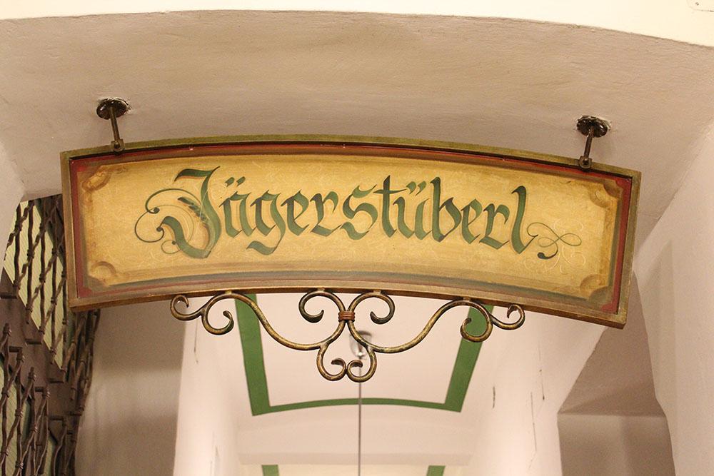 Waldviertlerhof (c) STADTBEKANNT Salcher