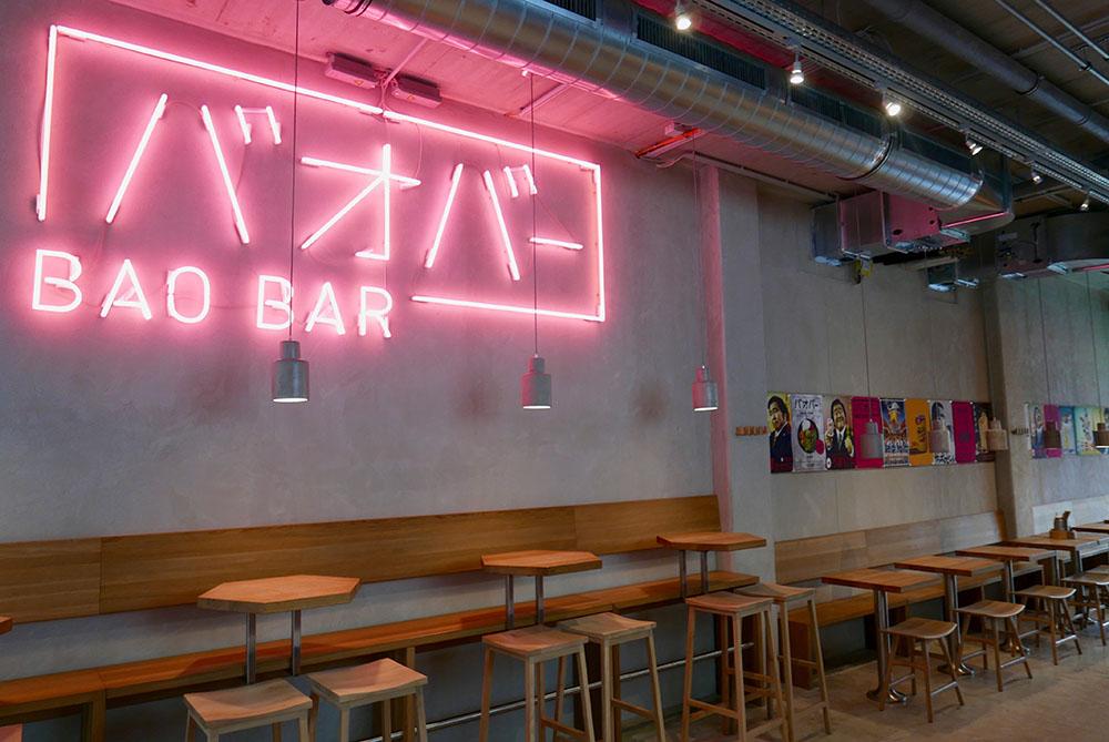 Bao Bar (c) STADTBEKANNT Wetter-Nohl